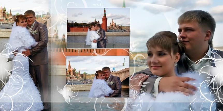Влад и Ульяна
